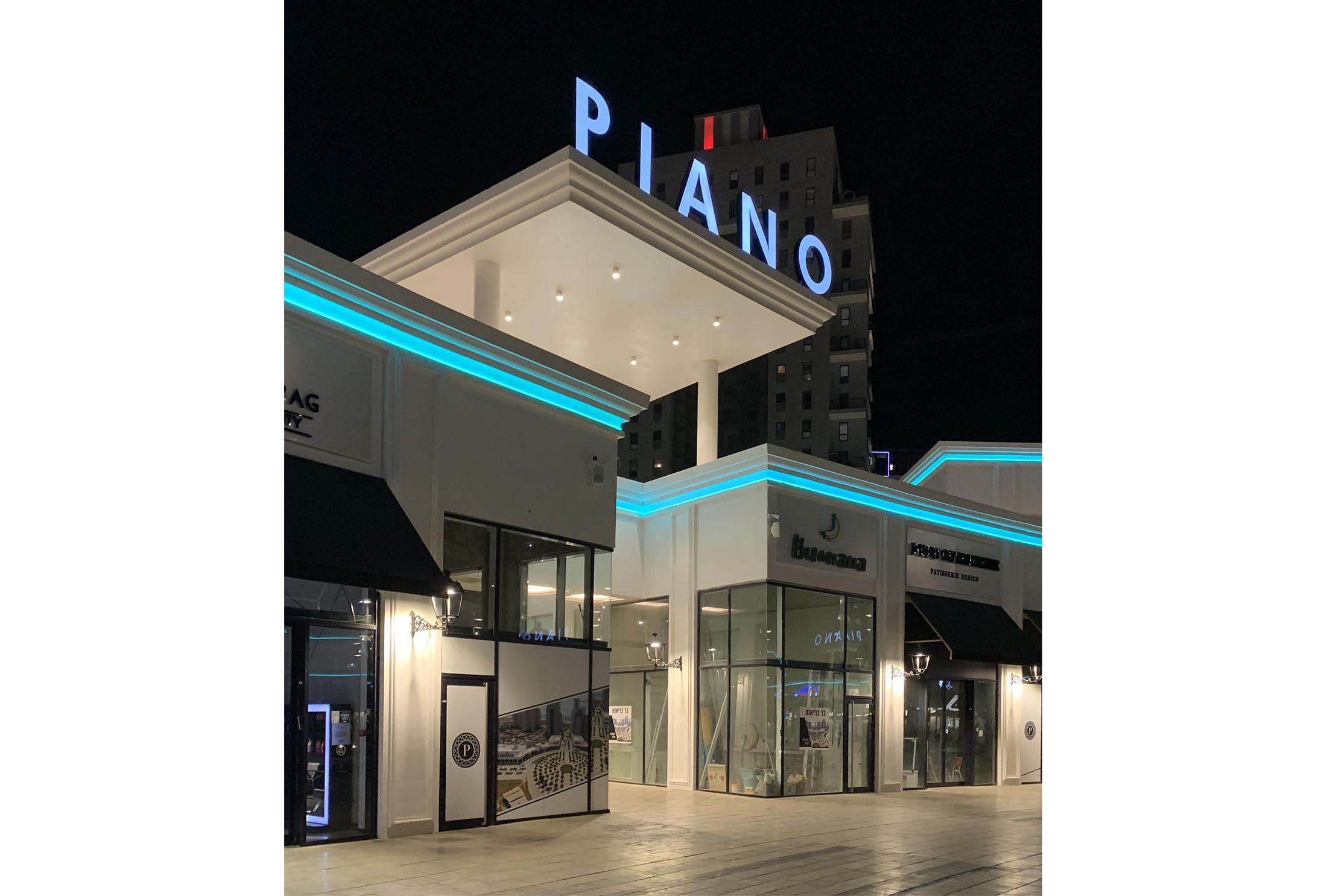 Piano Center – Briga 04