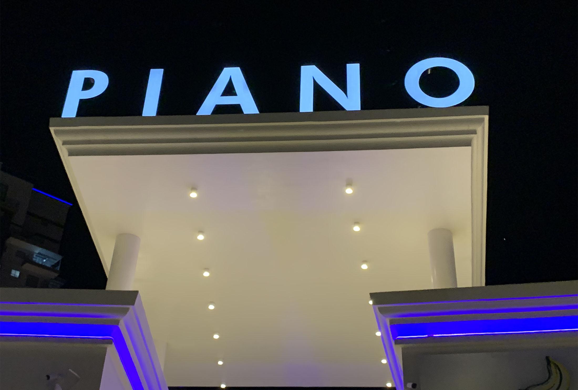 Piano Center – Briga 06